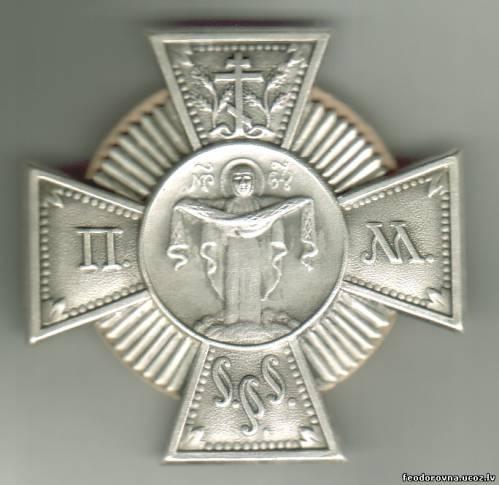 Орден Псковской Миссии