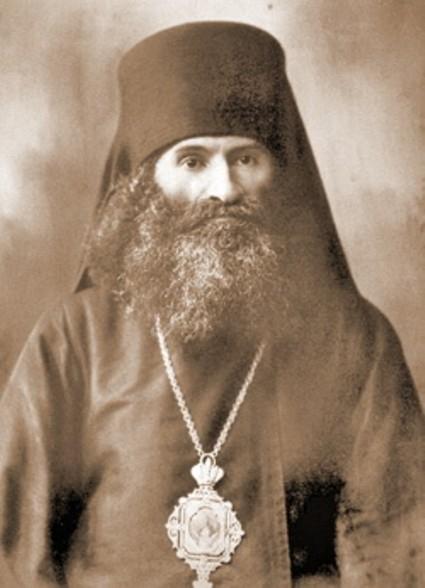 Священномученик Андроник (Никольский), архиепископ Пермский и Кунгурский (1870-1918). 20 июня 1918 года в окрестностях Перми был заживо закопан красноармецами.