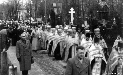 Похороны митрополита Сергия