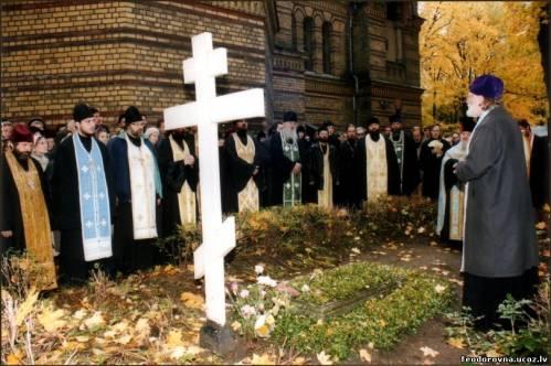 Вечная память Патриаршему Экзарху Прибалтики Митрополиту Сергию (Воскресенскому)