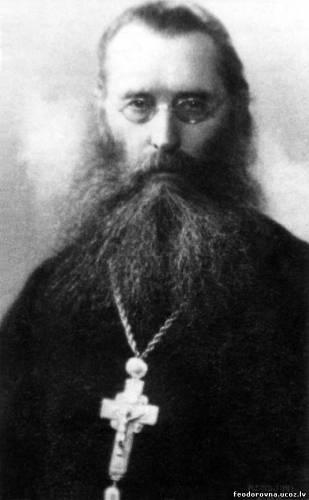 Протопресвитер Кирилл Зайц