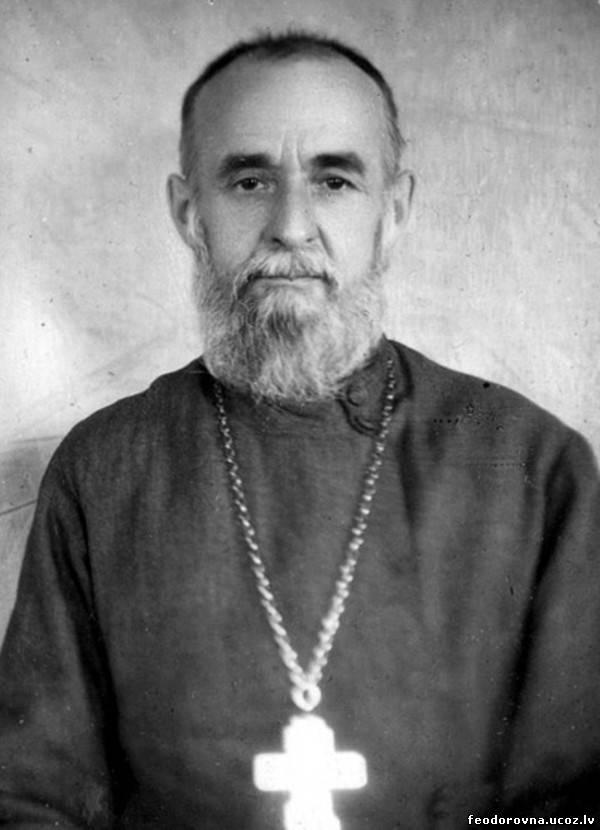 Протоиерей Константин Шаховской