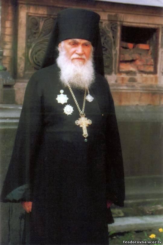 Архимандрит Кирилл (Начис)