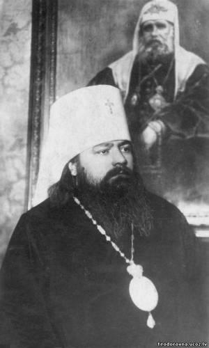 Митрополит Вильнюсский и Литовский, Патриарший Экзарх Прибалтики Сергий (Воскресенский)