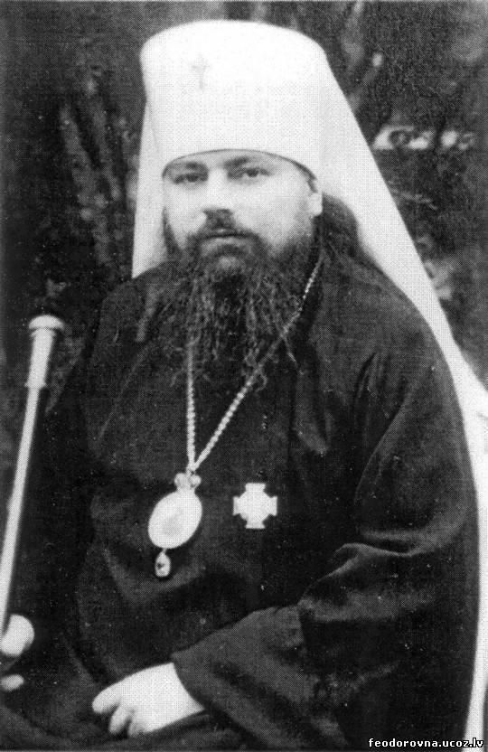 Высокопреосвященнейший Сергий, Митрополит Литовский и Виленский, Экзарх Латвии и Эстонии.