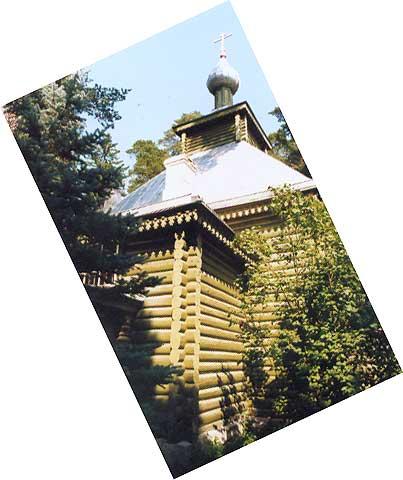 Спасо-Преображенская пустынь. Храм прп. Иоанна Лествичника (1908)