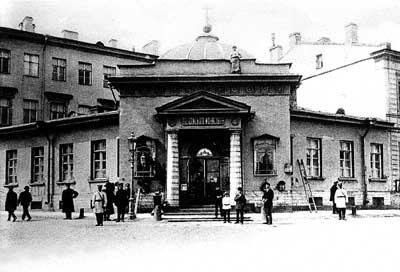С.-Петербург. Часовня Валаамского монастыря на Калашниковской набережной