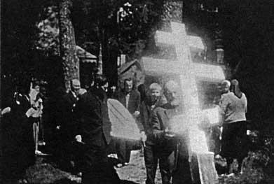 Погребение схиархимандрита Космы в Спасо-Преображенской пустыньке. 1 июля 1968 г.