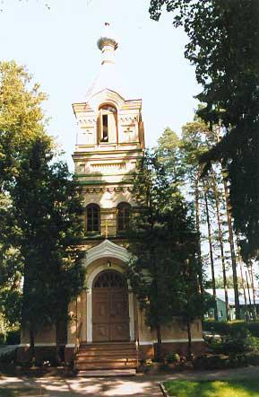 Храм Преображения Господня (1897-1899