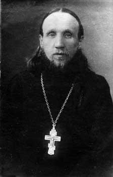 Иеромонах Кирилл (Смирнов). Фото 1928 г.