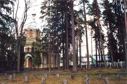 Кладбище монашеское и воинов, погибших в Первую Мировую войну