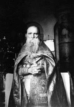 Рижский старец протоиерей Иоанн Журавский (1867-1964)